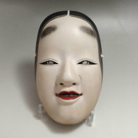 Japanese Wooden Noh Mask KOOMOTE