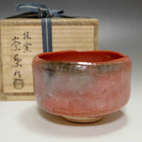 Modern Japanese Raku Pottery Tea Bowl w Daitokuji Tomobako