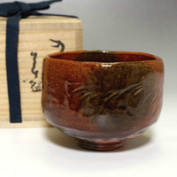 Modern Japanese Signed Ohi Pottery Tea Bowl w Tomobako