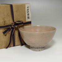 Ido Chawan - Vintage Japanese Hagi Pottery Tea Bowl