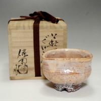 Guinomi - Modern Japanese Signed Hagi Pottery Sake Cup w Tomobako