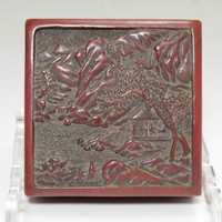 Antique Red Chinese Carved Cinnabar Lacquer seal-ink box