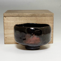 Raku Chawan - Small Antique Black Japanese Pottery Tea Bowl