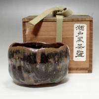Vintage Seto Chawan - Japanese pottery tea bowl