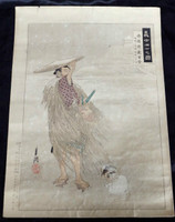 Ukiyoe - Original Japanese Woodblock Print
