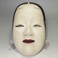Ko-omote - Vintage Japanese Lacquered Wooden Noh Mask #2037