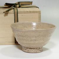 Modern Ido Chawan - Korean pottery bowl w/ box #2051