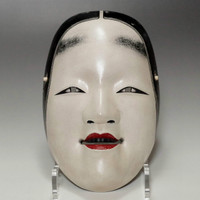 sale: KOOMOTE - Vintage Japanese Lacquered Noh Mask