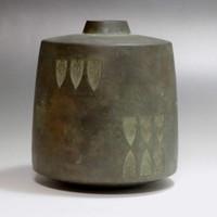 sale: HANAIRE Antique Chinese Coppoer Flower Vase #2116