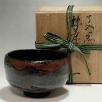 sale: KURO RAKU CHAWAN Antique Japanese Black Pottery Tea Bowl w/box
