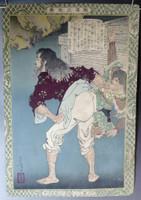 sale: UKIYOE Antique Jpanese Woodblock Print - Tsukioka Yoshitoshi