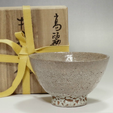 sale: IDO CHAWAN - Modern Korean Pottery Tea Bowl #2163