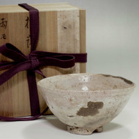 sale: Antique Korean Pottery Tea Bowl #2164