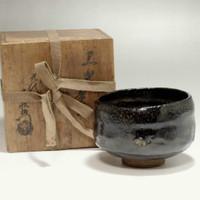 sale: KURO RAKU CHAWAN Antique Japanese Black Pottery Tea Bowl by Ryonyu w Box