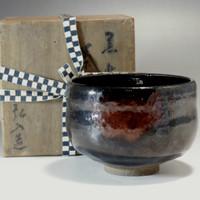 sale: KURO RAKU CHAWAN Antique Japanese Black Tea Bowl by Konyu w Box