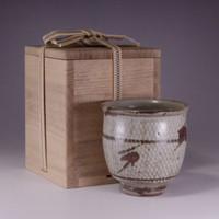 YUNOMI - Pottery Tea Cap in Masiko Ware by SIMAOKA TATSUZO #2269