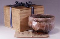 OHI CHAWAN - Brown Glazed Pottery Tea bowl by Ohi Ippe