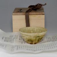 sale: CHOCO Japanese Kizeto Pottery Sake Cup w Box by Kato Shuntei