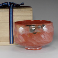sale: AKA RAKU CHAWAN Japanese Pottery Tea Bowl w Box by Sasaki Shoraku