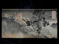 UKIYOE Triptych Japanese Woodblock Print - Qing-Japan War by Toshikata