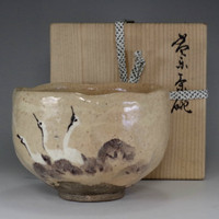 sale: RAKU CHAWAN Japanese Pottery Tea Bowl w Box