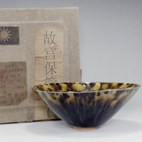 sale: Chinese pottery bowl w box