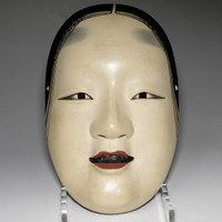 sale: KO-OMOTE - Vintage Japanese lacquered wood mask for Noh play