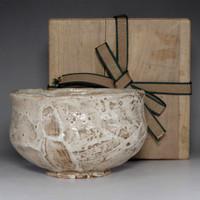 sale: Shiro raku chawan - Vintage pottery matcha bowl by Tsuchiya Unraku