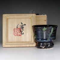 sale: Guinomi - Vintage mashiko pottery sake cup by Kawai Kanjiro w tomobako