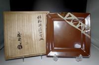 sale: Hamada Shoji - Square kaki-yu glazed mashiko pottery plate w signed box #2366