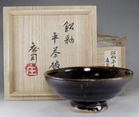 sale: Hamada Shoji - Ame-yu glazed mashiko pottery tea bowl w signed box #2367