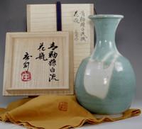 sale: Hamada Shoji - Mashiko pottery flower vase w signed box #2368