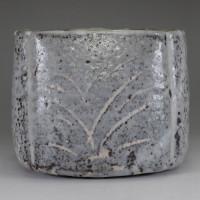sale: NEZUMI SHINO MUKOZUKE Japanese Pottery Side Dish Bowl