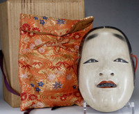 sale: KOOMOTE - Vintage Japanese Lacquered Wooden Noh Mask w Box