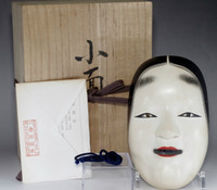 sale: KOOMOTE - Vintage Japanese Lacquered Wooden Noh Mask