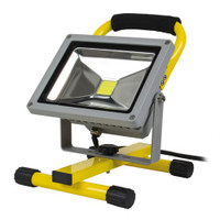 SIP SMD LED Floodlight (20W)