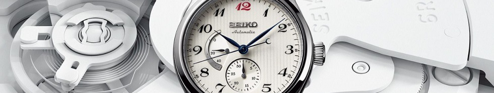 Seiko Presage from Watcho