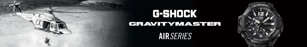 G shock Gravity Defier Watcho