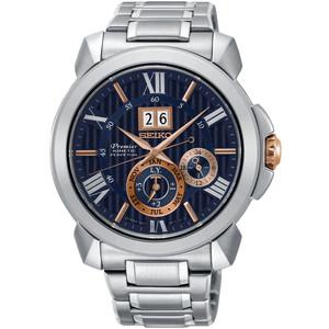 Seiko Premier Kinetic Perpetual Date Sapphire Crystal Bracelet Watch SNP153P1