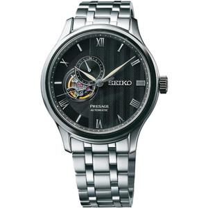 Seiko Presage Zen Garden Automatic Skeleton Dial Bracelet Watch SSA377J1