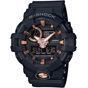 G-shock Black And Rose Gold Analogue Digital World Time And Super Illuminator Watch