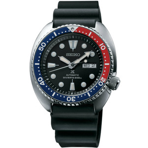 Seiko Prospex Mens Automatic Turtle Divers Watch SRP779K1
