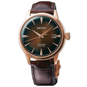 Seiko Presage Cocktail Automatic Brown Dial Leather Strap Watch SRPB46J1