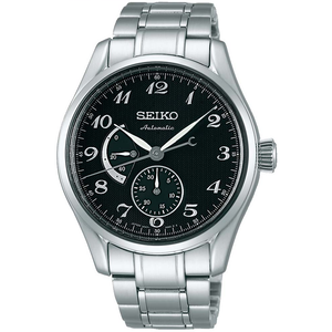 Seiko Presage Automatic Stainless-Steel Watch With Power Reserve SPB043J1