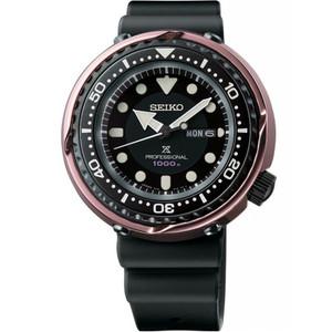 Seiko Prospex Men's Black Dial Quartz Saturation Diver's Commemorative Limited Edition Watch S23627J1