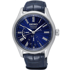 Seiko Presage Shippo Enamel Limited Edition Automatic Multi-Dial Blue Watch SPB073J1