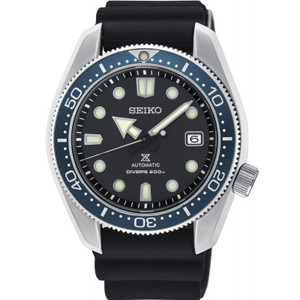 Seiko Prospex Men's Diver's Recreation Automatic Blue Bezel Silicone Strap Watch SPB079J1