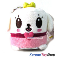 Canimals MIMI Model Key Ring Doll Plush Toy 3""