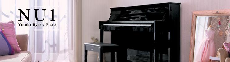 Yamaha Hybrid NU1 Pianos