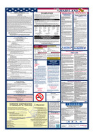 Maryland Total Labor Law Poster